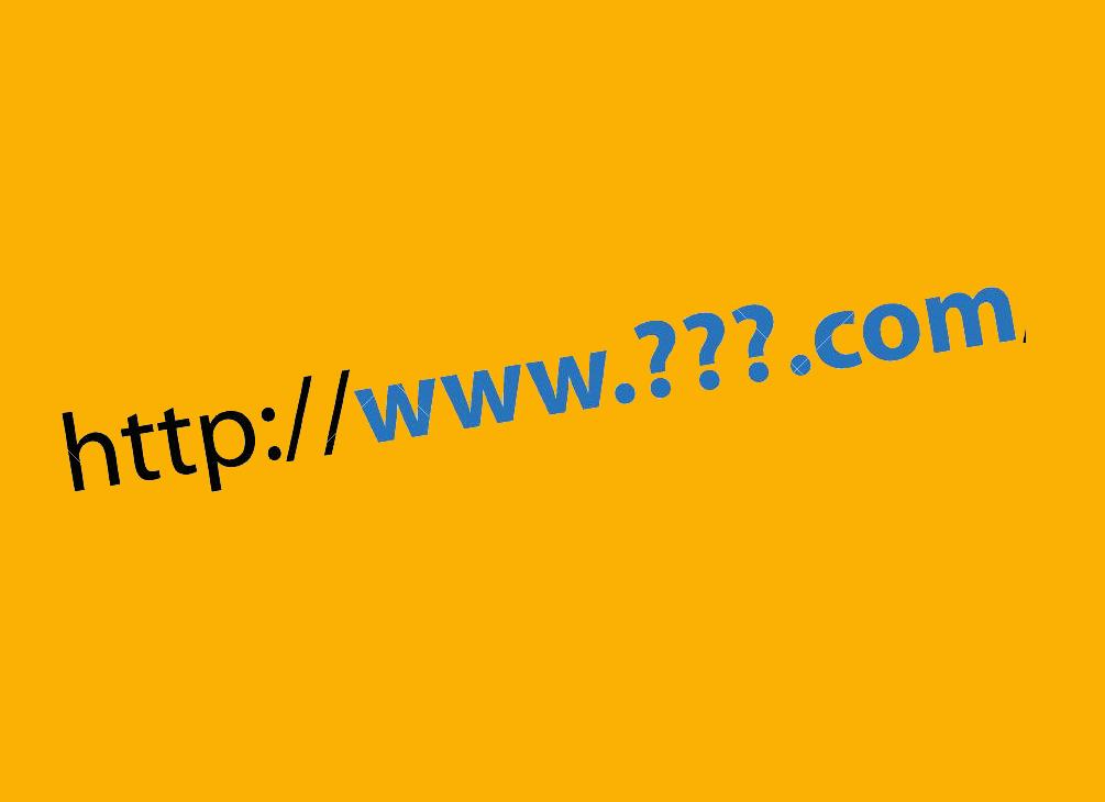 Comment choisir un nom de domaine pour votre site ?